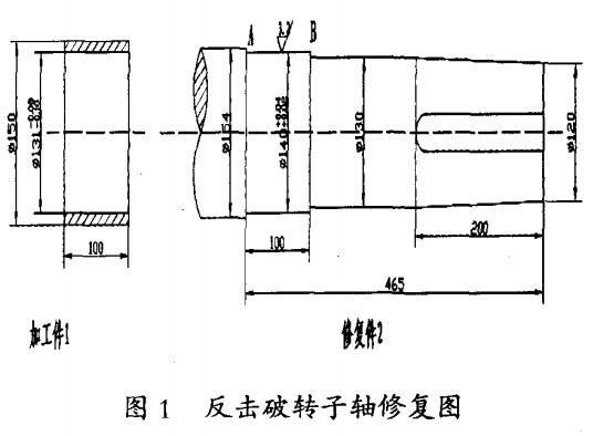 电路 电路图 电子 工程图 平面图 原理图 536_394